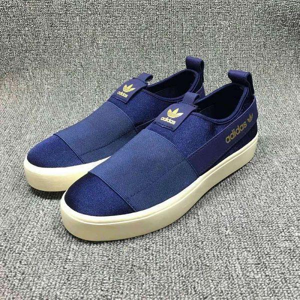 adidas鞋子 2016新款 三葉草一腳蹬綁帶系列 石頭紋男生板鞋 藍色