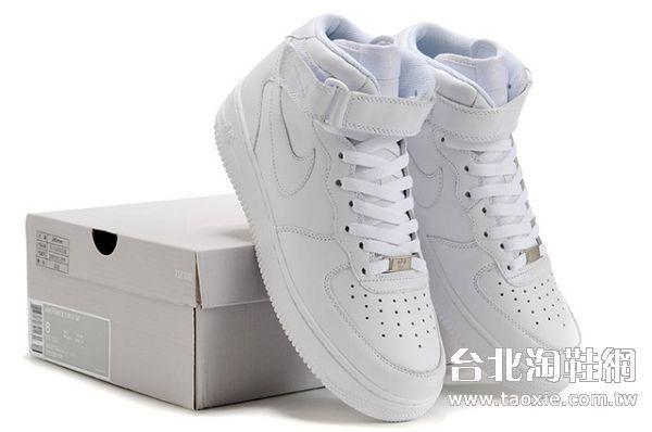 Nike Air Force 1 '07 空軍一號基本款 情侶款休閒板鞋