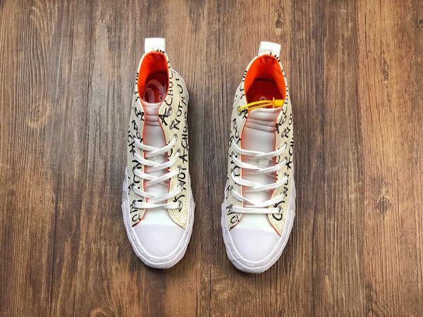 Converse Chuck Taylor 1970s 2019新款 匡威情侶款高幫帆布鞋