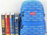 supreme 背包 2017新款 字母logo印花潮流運動包 藍色