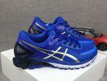 asics kinsei6 亞瑟士金星6代緩震男生跑步鞋 寶藍色