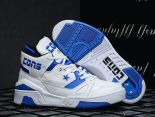Converse 匡威 2019新款 ERX260男生板鞋