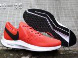 Nike Air Zoom V6 登月飛線系列 2019新款男生慢跑鞋