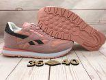reebok cl classic leather utility 2017新款 30週年透氣時尚女生跑步鞋 粉紅色