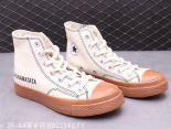 Converse Chuck Taylor All Star II High XHU 70 WhiteGum 2019新款 匡威硫化休閒情侶款板鞋