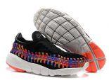 Nike Air Footscape Woven 2018新款 藤原浩潮流情侶編織鞋 黑彩虹