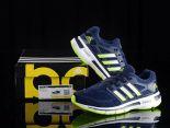 adidas energy boost 2 林書豪同款爆米花二代豬八革時尚男生跑鞋 深藍綠