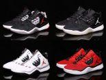 Jordan DNA LX 2018新款 經典高幫男生運動籃球訓練鞋