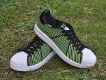 adidas originals superstar primeknit bounce編織貝殼頭系列 三葉草時尚情侶板鞋 綠黑色