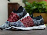 adidas Ultra Boost Laceless 2018新款 無鞋帶針織情侶襪子慢跑鞋 灰紅