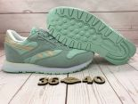 reebok cl classic leather utility 2017新款 30週年透氣時尚女生跑步鞋 水綠色
