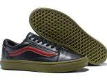 Vans Old Skool 2018新款 皮質中性休閒男女板鞋