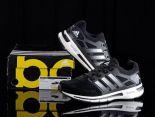 adidas energy boost 2 林書豪同款爆米花二代豬八革時尚男生跑鞋 黑白色